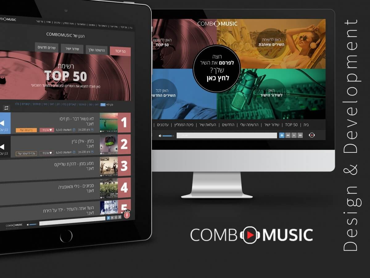 Combo Music