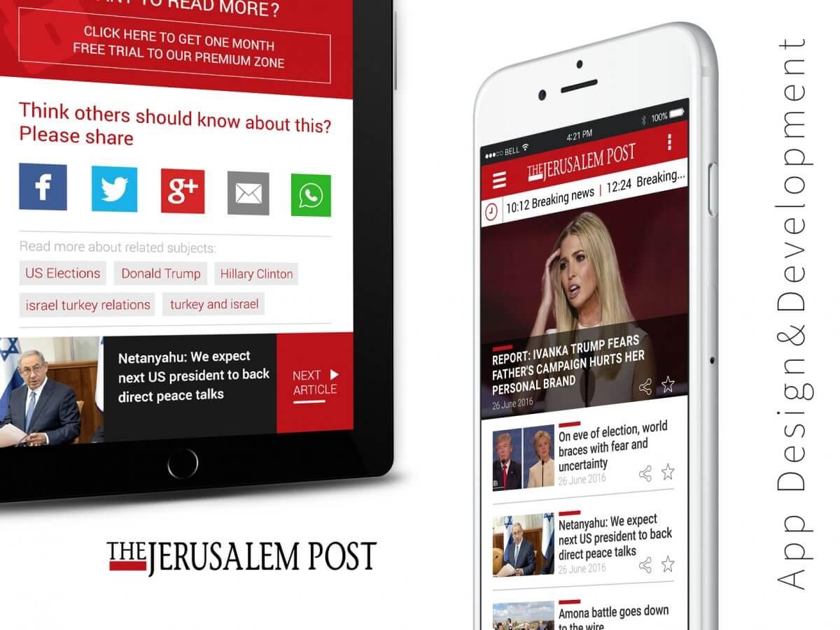 Jerusalem Post - ג'רוזלם פוסט